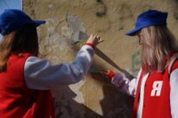 Молодогвардейцы Магаданской области оказывают учебным заведениям конкретную помощь