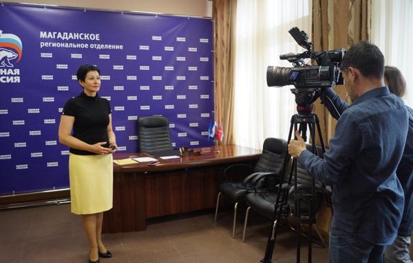 Депутат Госдумы от Магаданской области Оксана Бондарь проводит региональную неделю