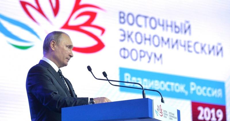 Владимир Путин проведёт заседание Госсовета на ВЭФ во Владивостоке