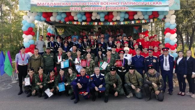 Юные колымчане примут участие в военно-спортивной игре «Казачий сполох»
