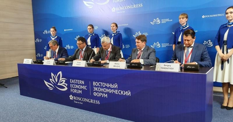 Газпромбанк планирует участвовать в финансировании строительства второй очереди ГОКа «Павлик» на Колыме