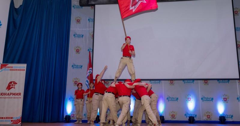 3 команды представляют Магаданскую область на тематических сменах во Всероссийском детском центре «Океан»