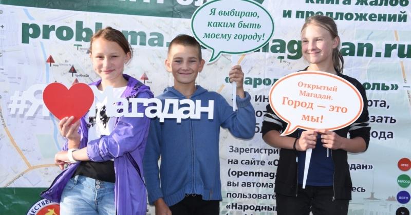 День микрорайона прошел 12 сентября в Нагаево.