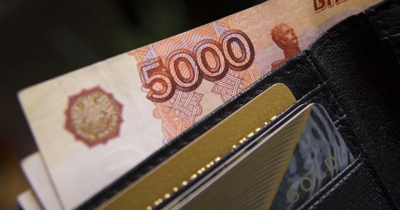 Размер среднемесячной номинальной заработной платы в Магаданской области составляет 89469,6 рублей в месяц