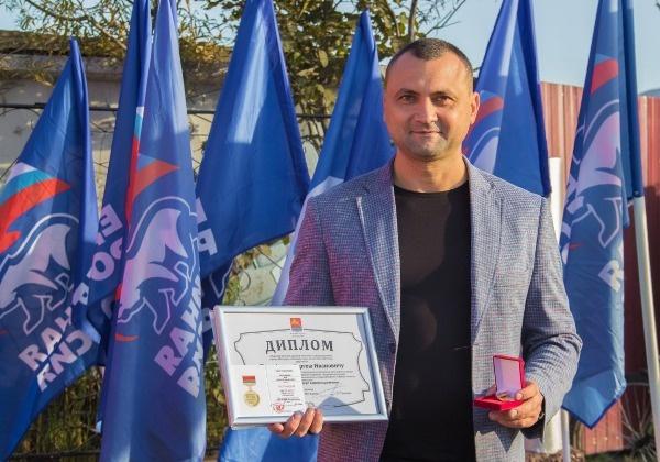 Координатор проекта «Здоровое будущее» Сергей Тимофеев получил диплом лауреата премии «Человек года» за достижения в сфере здравоохранения