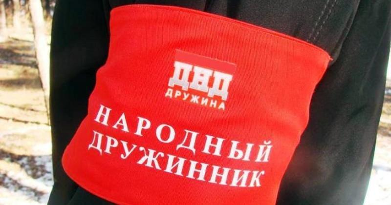 В Магаданской области создано восемь добровольных народных дружин