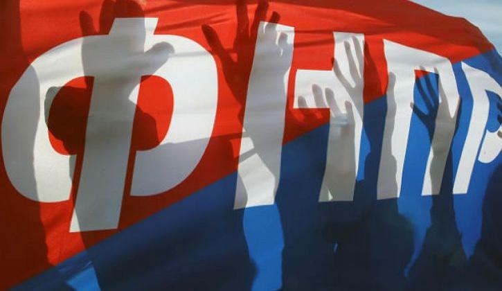 Профсоюзы Колымы отметят Всемирный день действий «За достойный труд!»