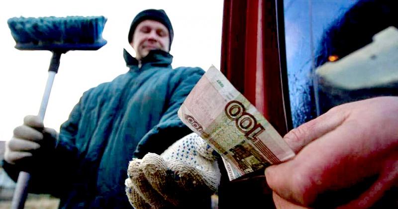 Почему в России маленькие зарплаты? Четыре основных причины