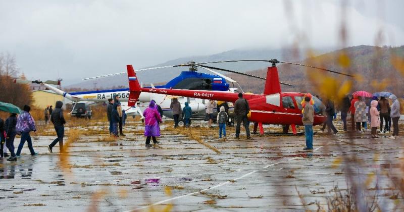 Первая авиавыставка прошла в Магадане