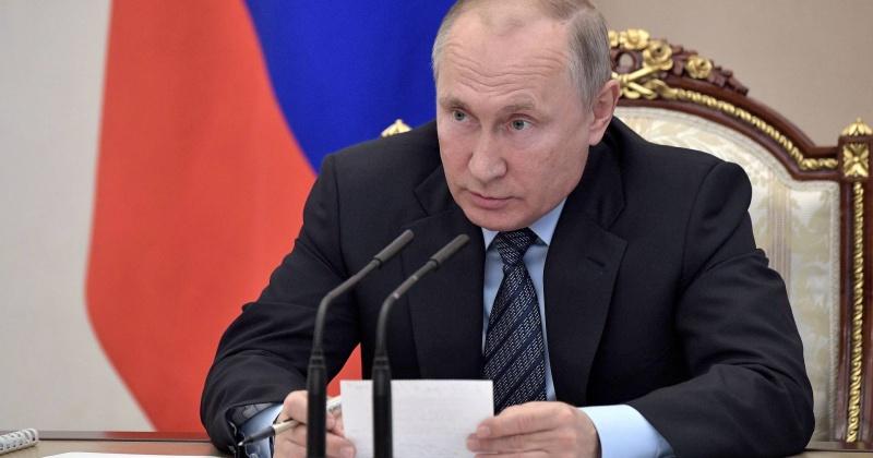 Владимир Путин поручил подготовить поправки о субсидировании ипотеки молодым семьям в ДФО до 2%