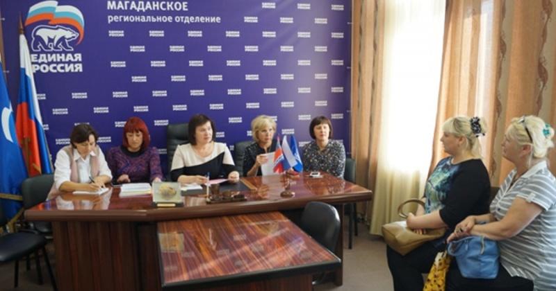 Всероссийский день приема родителей дошкольников пройдет в Магадане