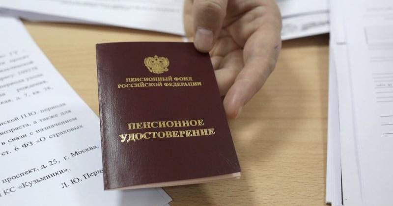 В Кремле не обсуждается возможность повышения пенсионного возраста на три года