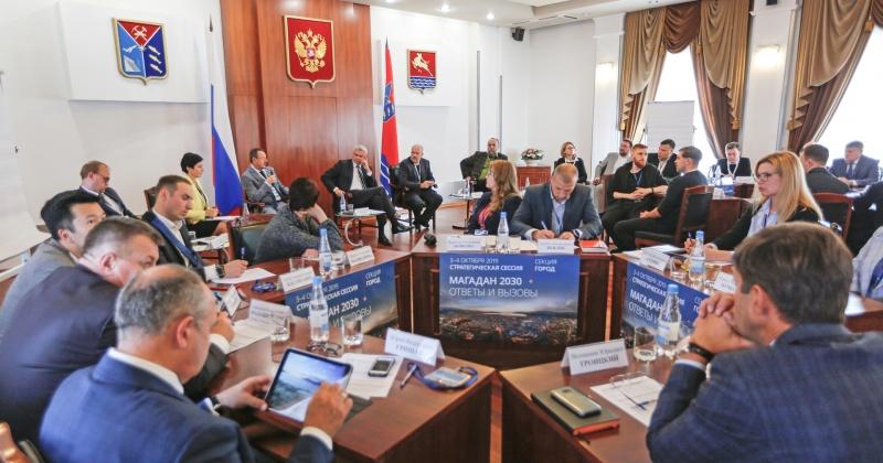 В столице Колымы стартовала Стратегическая сессия «Магадан-2030: ответы и вызовы»