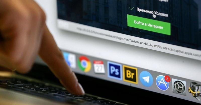 В Магадане заблокировали 15 продававших дипломы сайтов