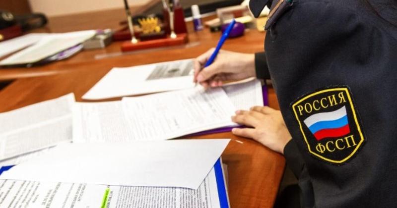 После получения акта ареста автомобиля жительница Магадана оплатила 47 штрафов