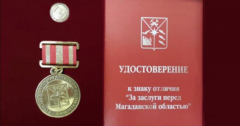 Игорь Кузьмин награждён знаком отличия «За заслуги перед Магаданской областью»