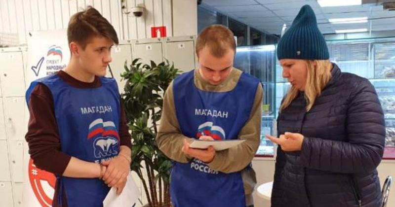Жители Магадана поддерживают инициативу закрыть «наливайки»