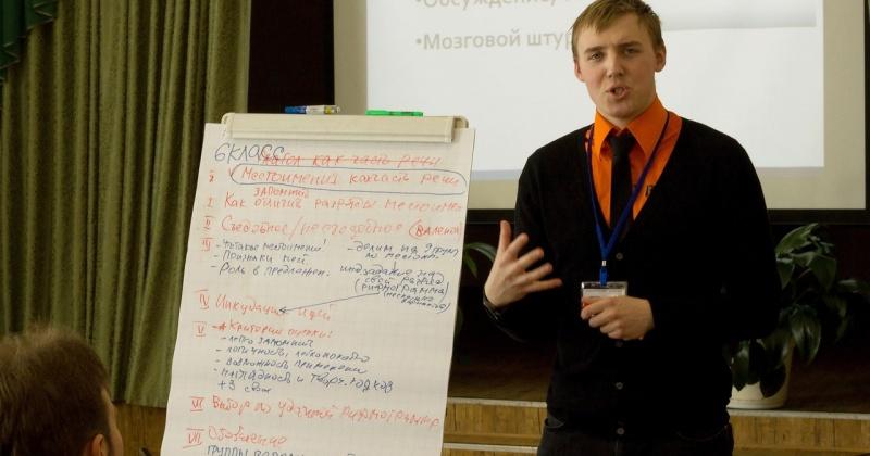 Учитель Никита Ионов из Магадана стал серебряным лауреатом международного конкурса «Золотое перо Руси»