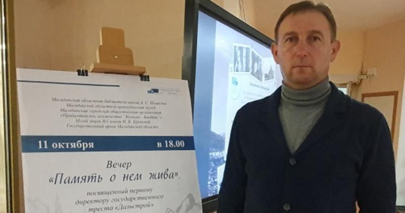 Эдуард Козлов: Не допустить забвения нашей исторической памяти
