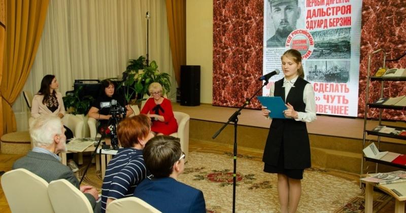Ася Берзина: Здесь душа моих предков. Спасибо вам, колымчане!