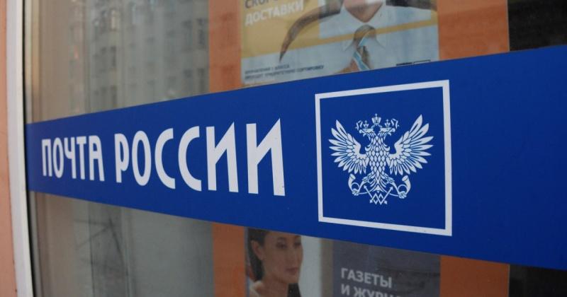 Директором Почты России в Магадане стал  Антон Калугин