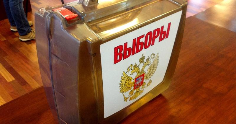 На региональных выборах 2020 года в Магадане смогут проголосовать граждане РФ без «постоянной прописки» на Колыме