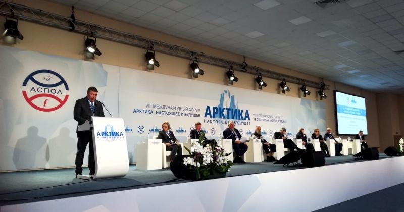 Участие в работе секций форума «Арктика: настоящее и будущее» примут и представители Магаданской области