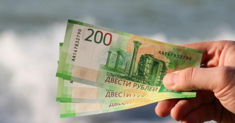 Среднемесячная номинальная начисленная заработная плата работников организаций в Магадане составляет 88691 рубль