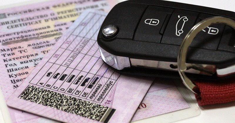 Наличие водительских прав проверят госинспектора у автомобилистов Магадана