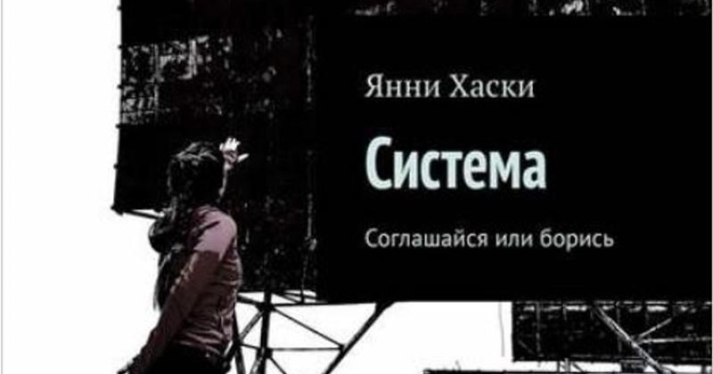 Магаданка Татьяна Хрипун стала финалисткой Национальной премии для молодых авторов «Русские рифмы», «Русское слово»