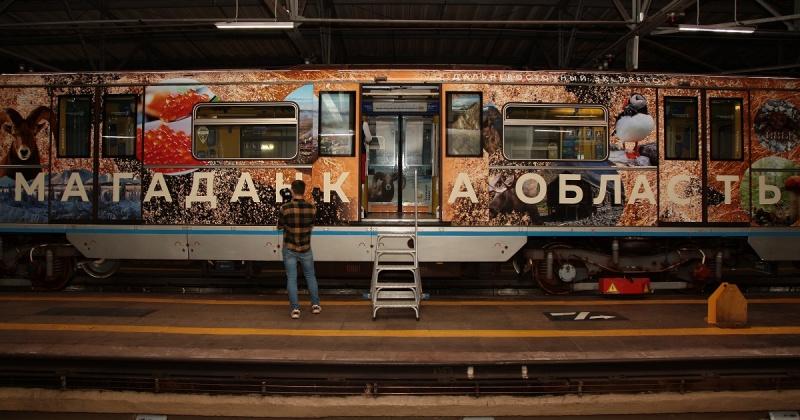 «Дальневосточный экспресс» познакомит москвичей и гостей столицы с Магаданом