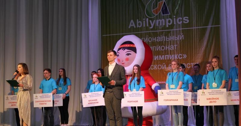 Делегация из Магадана примет участие в чемпионате «Абилимпикс»
