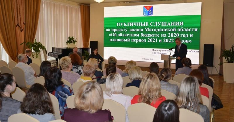 Главный финансовый документ на 2020 год и плановый период сформирован без дефицита