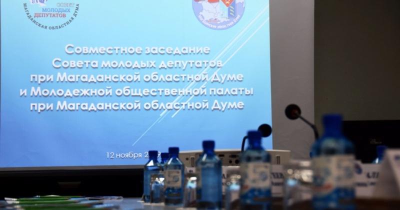 В Магадане выпустят сборник, посвященный информационной безопасности несовершеннолетних