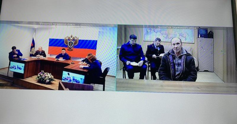 Поговорить с прокурорами в Магадане теперь можно по видеоконференцсвязи
