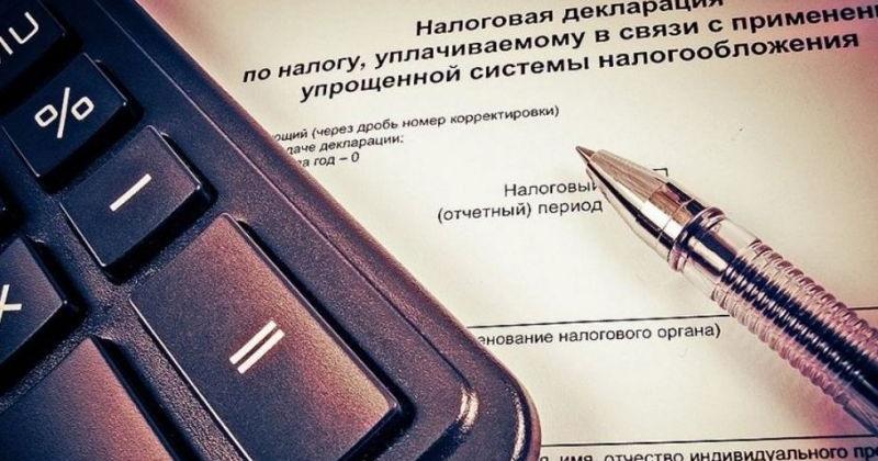Полицейскими Магадана выявлено 34 преступления налоговой направленности