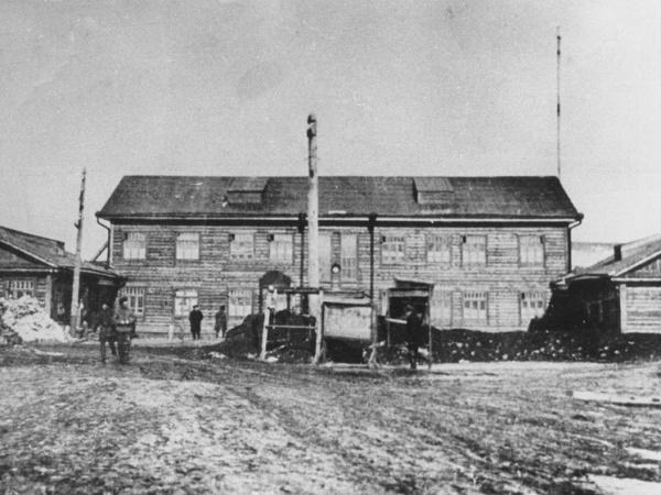 Город Магадан в 1934 году