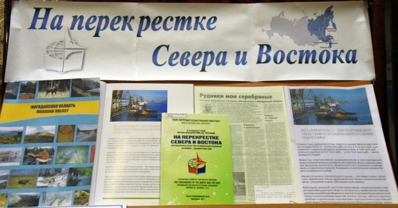 Развитие Магадана обсудят на конференции в областном центре