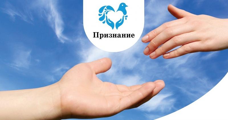 Всего на конкурс премии губернатора «Признание» колымчане подали 31 заявку