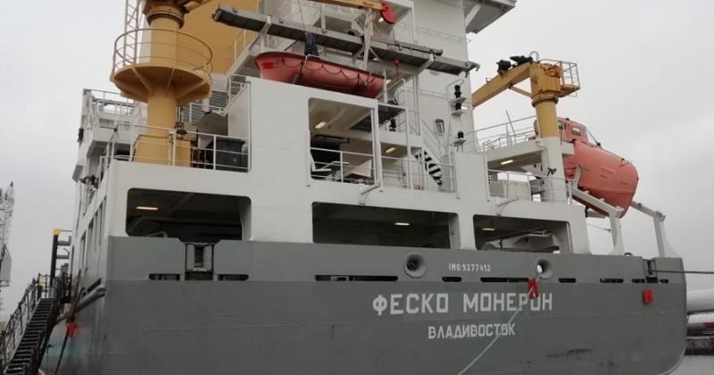 Новый контейнеровоз флота FESCO будет работать на линии Владивосток - Магадан