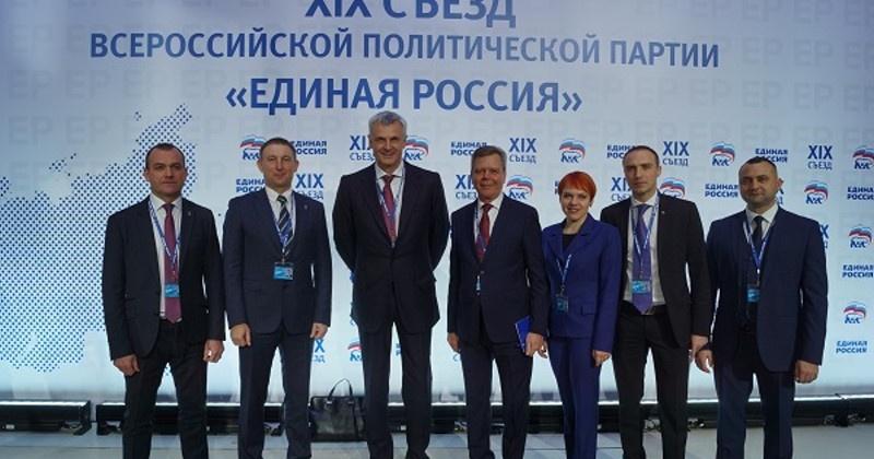 В работе XIX Съезда «Единой России» принимают участие партийцы Колымы