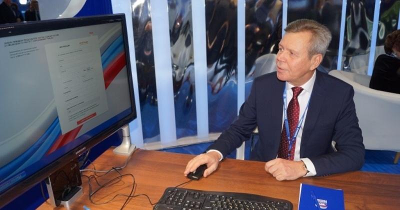 Сергей Абрамов: Необходимость работы общественных приемных очевидна
