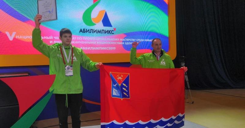 Студент - мебельщик из Магадана стал вторым на V Национальном чемпионате профмастерства «Абилимпикс»