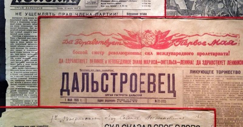 Газета «Колымская правда» начала выходить в Магадане под названием «Дальстроевец» 85 лет назад