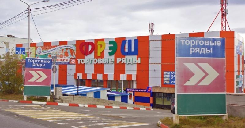 """Лестницу около рынка """"Фрэш"""" в Магадане починят"""