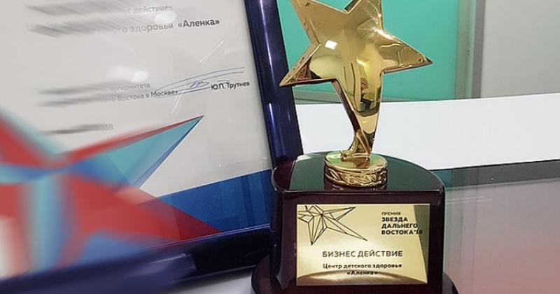 Золотая сотня Дальнего Востока проходит конкурсный отбор