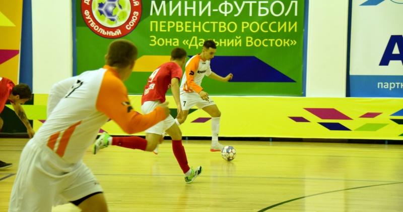 Сильнейшие мини-футболисты Дальнего Востока собрались в Магадане