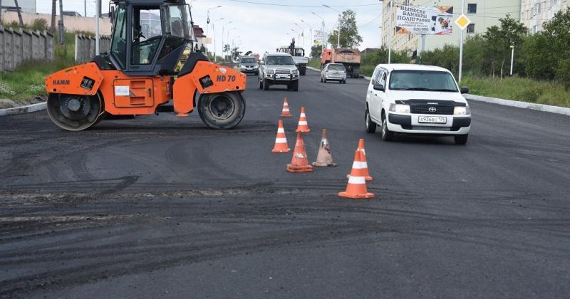 Большинство жителей Магадана поддержали ремонт улицы Парковой