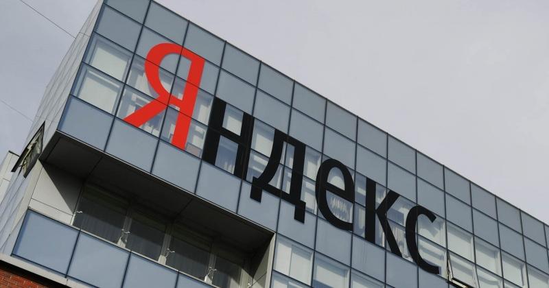 Яндекс готов открыть в Магадане лицей для подготовки специалистов для IT- Корпораций