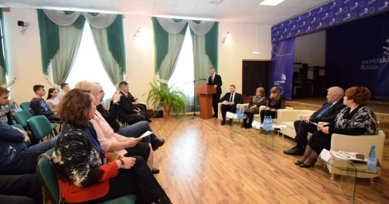 Перспективы развития движения WorldSkills Russia обсудили в Магадане